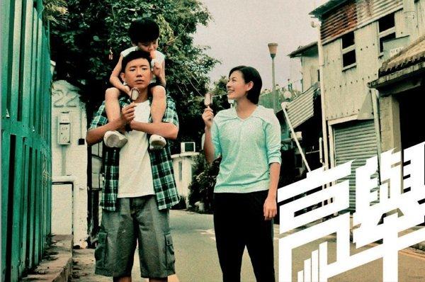 HongKong Film Festival