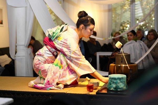 Korekara Japon