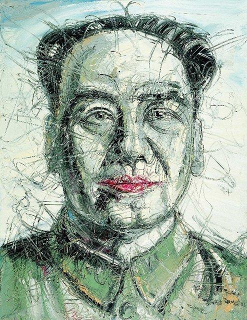 Zeng Fanzhai