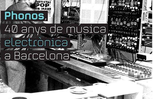 electronicmusicexhibition.jpg