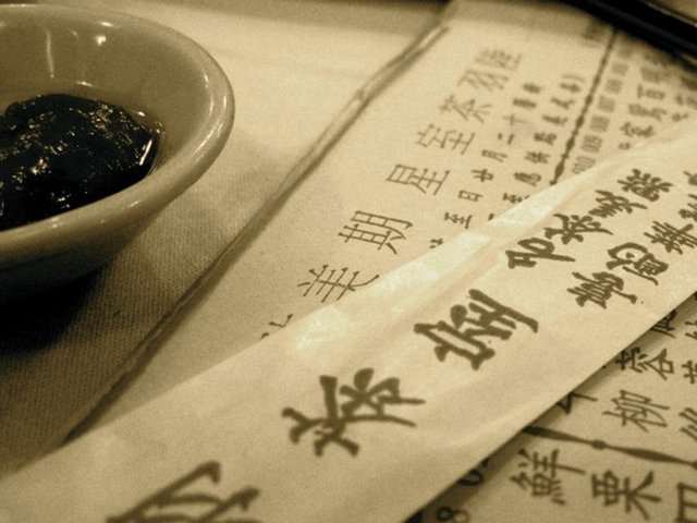chinesecaligraphy.jpg