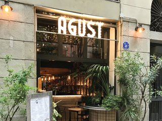 Restaurant-Review-Agust.jpg