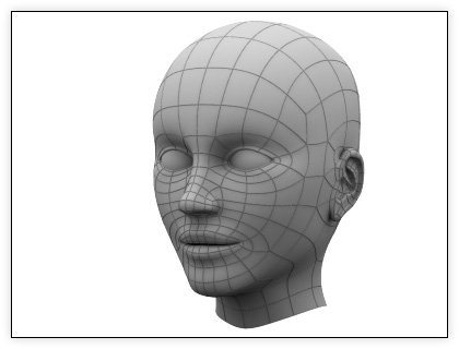 Learn 3-D modeling
