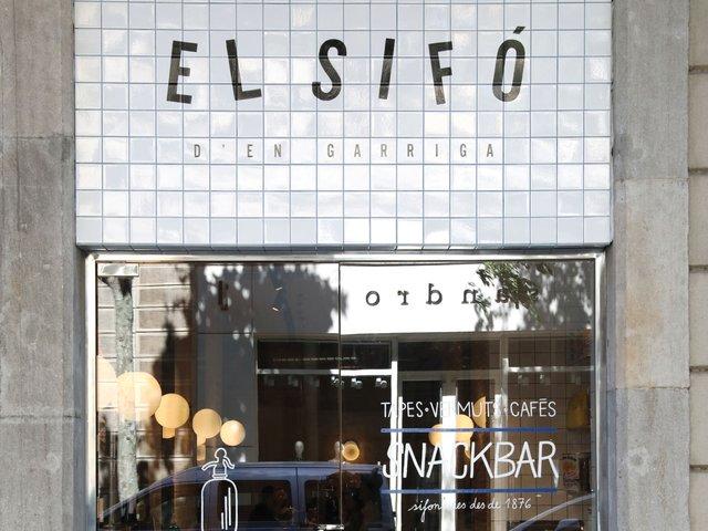 El-Sifo-2.jpg