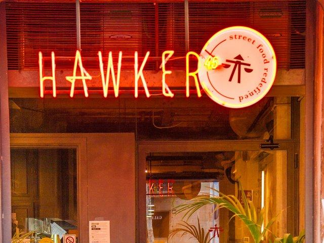 Hawker-Entrance-rszd.jpg