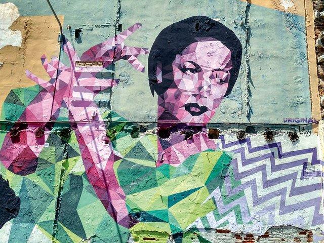 Carmen Amaya wall mural