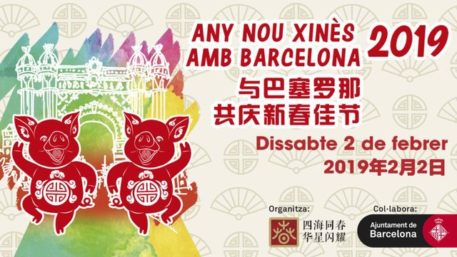Chinese New Year Parade 2019