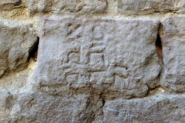 inscripcions-hebrees-a-la-placa-de-sant-iu-photo-by-Vicente-Zambrano-González-courtesy-of-Ajuntament-de-Barcelona-(CC-BY-NC-ND-4.0)-04.jpg