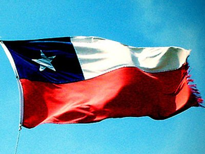 Chile flag home