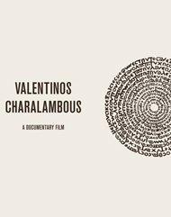 Charalambous.jpg
