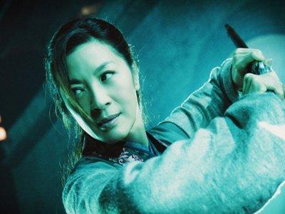 Casa Àsia Film Week